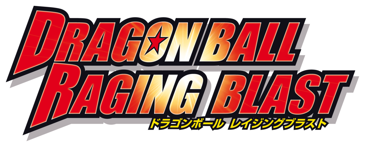 dragon ball raging blast � wikip233dia