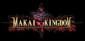 Image illustrative de l'article Makai Kingdom: Chronicles of the Sacred Tome