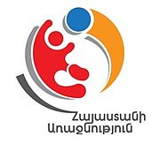 Description de l'image Armenian Premier League permanent Logo.jpeg.