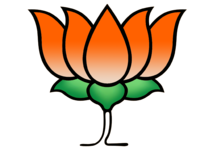 Image illustrative de l'article Bharatiya Janata Party