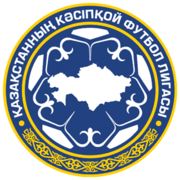Description de l'image Kazakhstan Premier League New Logo.png.