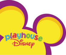 logo de Playhouse Disney