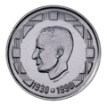 Coin BE 500F Baudouin 60years obv 90.png