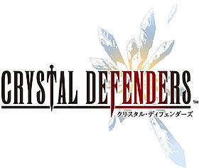 Image illustrative de l'article Crystal Defenders