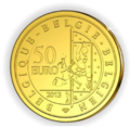 Coins BE 50€ Claus rev.PNG