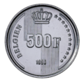 Coin BE 500F Baudouin 60years rev DE 90.png