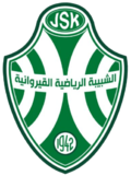 كرة قدم ياسين بو شعالة مع jsk و حسني الدردوري مع esbk