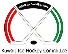 Description de l'image Kuwait_hockey.JPG.