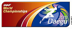 Logo Daegu 2011.jpg