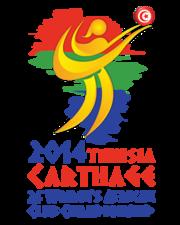 Coupe d 39 afrique des clubs champions de volley ball f minin 2014 wikip dia - Coupe d afrique wikipedia ...