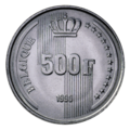 Coin BE 500F Baudouin 60years rev FR 90.png