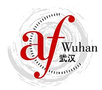 Image illustrative de l'article Alliance française de Wuhan