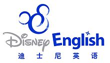 Description de l'image  Logo Disney English.jpg.