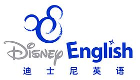 Image illustrative de l'article Disney English
