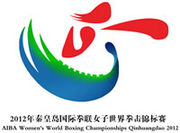Description de l'image 2012 Women AIBA World Boxing Championships Logo.jpg.