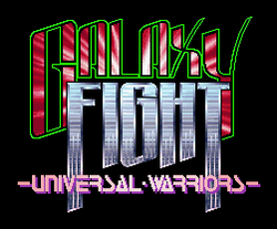 Image illustrative de l'article Galaxy Fight: Universal Warriors