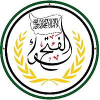 image illustrative de l'article Liwa al-Fatah