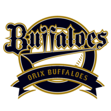 Description de l'image  Orix Buffaloes logo.png.