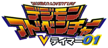 Image illustrative de l'article Digimon Adventure V-Tamer 01