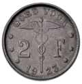 Coin BE 2F wounded Belgium rev NL 54.png