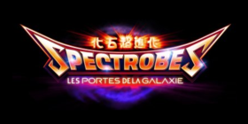 Image illustrative de l'article Spectrobes : Les Portes de la galaxie
