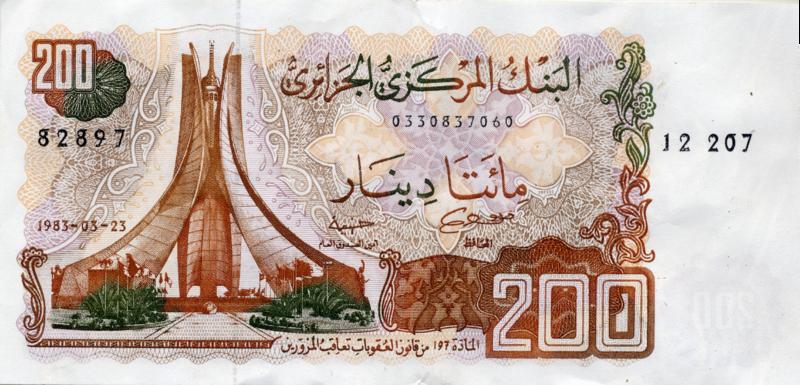 Fichier:200 dinars algeriens recto.png