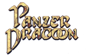 Image illustrative de l'article Panzer Dragoon