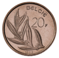 Coin BE 20F Baudouin rev NL 85.png