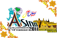 alt=Description de l'image 2011 Asian Cycling Championships logo.png.