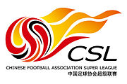 alt=Description de l'image Logo officiel Chinese Football Association Super League.jpg.