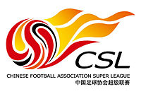 Logo de la Chinese Super League