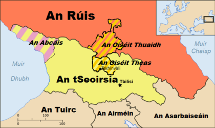 Georgia, Ossetia, Russia and Abkhazia Map GA.png
