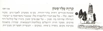 מהדורה שביעית, 1980