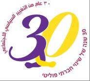 Logo SR.png