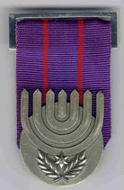 Israeli police Medal of Courage.jpg