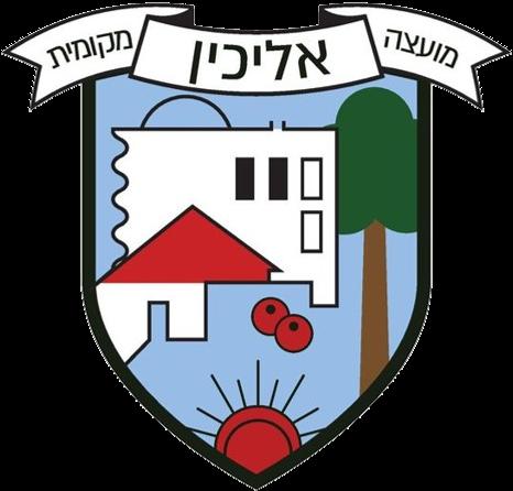 Elyakhin Israel COA.png