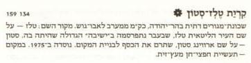 מהדורה שמינית, 1985
