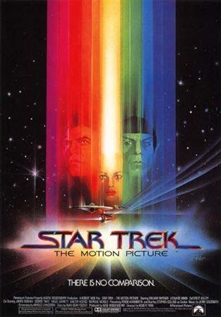 קובץ:Star trek 1.jpg