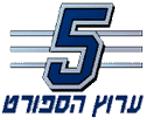 לוגו ערוץ הספורט 1994