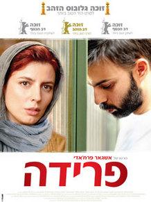 קולנוע איראני