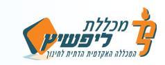 Lifshiz-logo.JPG