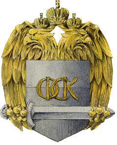 Логотип ФСК.jpg