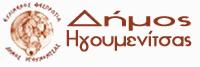 Igoumenitsa Logo.png