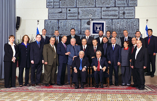 The 30 Israeli government.jpg