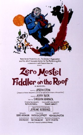 קובץ:Fiddler on the roof poster.jpg