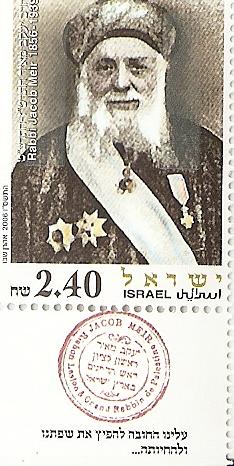 יעקב מאיר