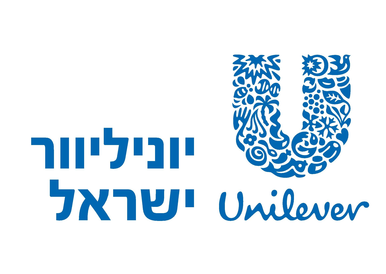 לוגו חברת יוניליוור- לקוחות של חברת שקילה