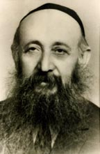 הרב אברהם אליהו מוקוטובסקי כי טוב