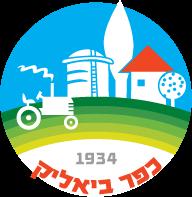 לוגו כפר ביאליק