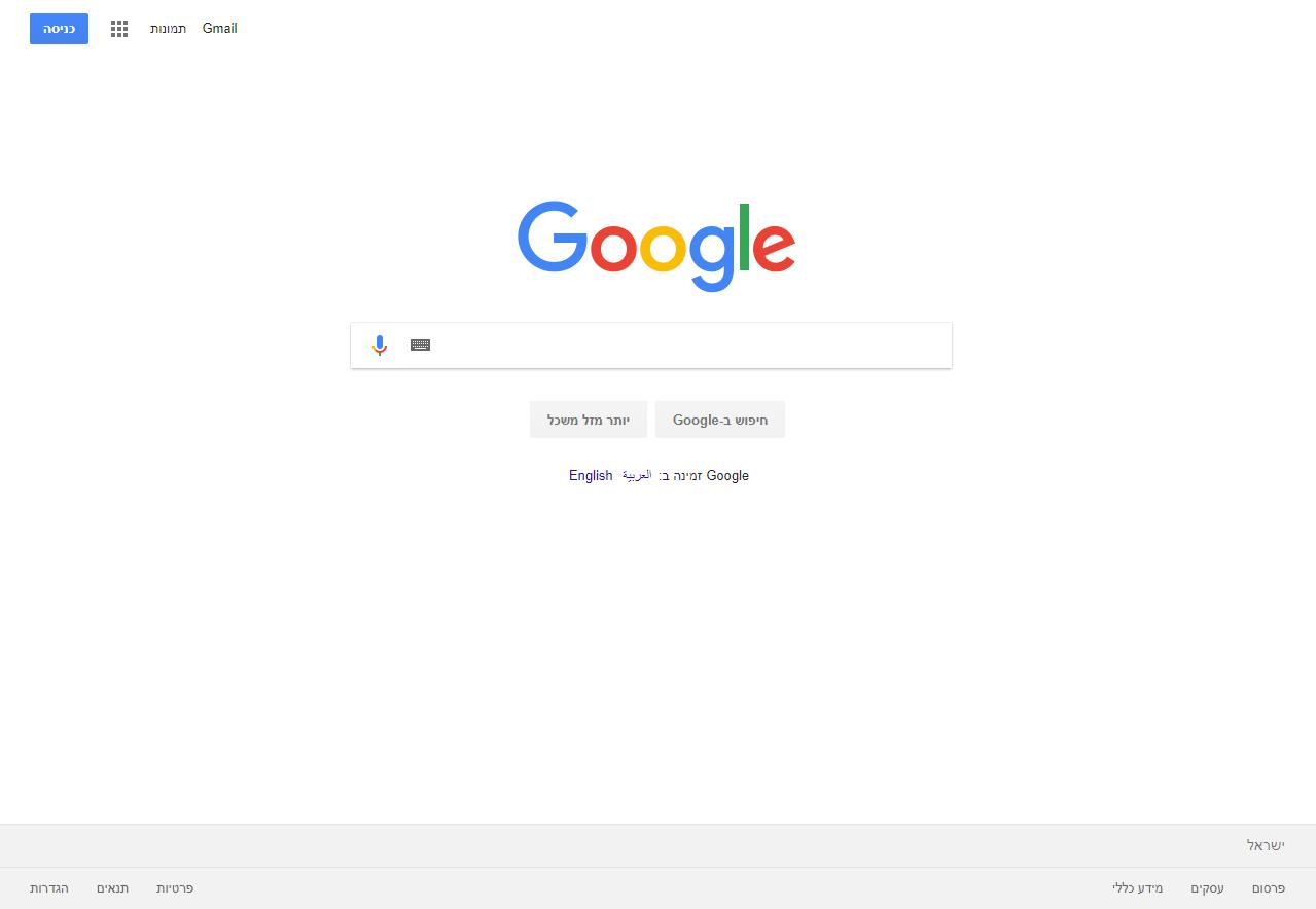 Image Result For Design A Chrome